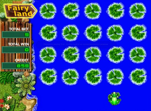 Bonus game of slot Fairy Land