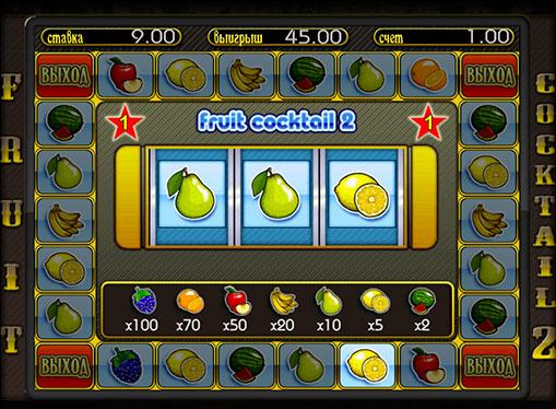 Bonus game of slot Fruit Cocktail 2