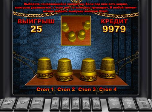 Doubling game of slot Bratva