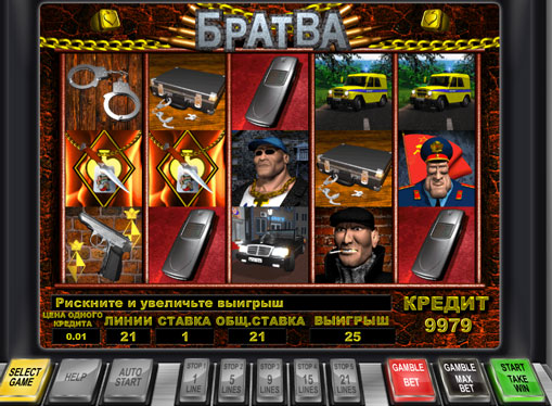 Bratva Play the slot online