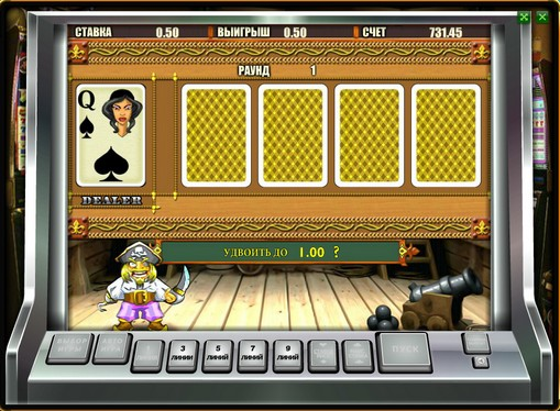 The doubling round of slot Pirate
