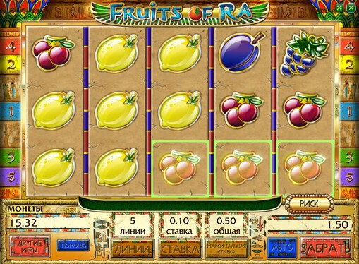 Winning line of slot Fruits of Ra