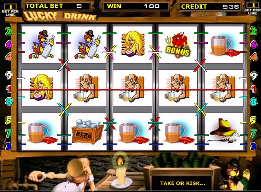 Prizes of slot Lucky Drink