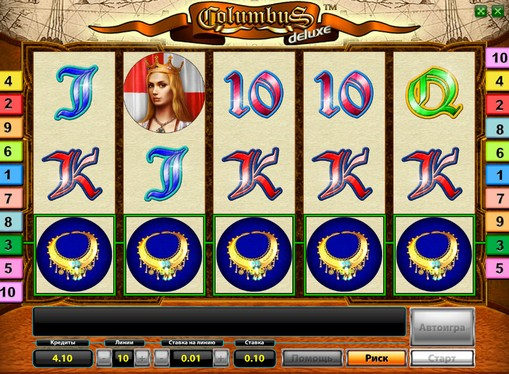 The reels of slot Columbus Deluxe