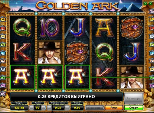 The appearance of slot Golden Ark Deluxe