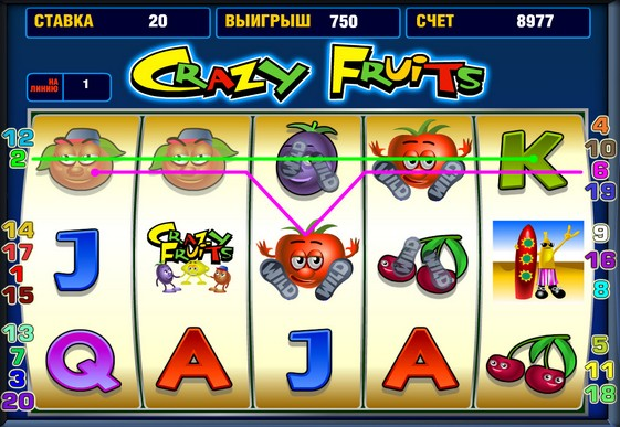 Is there a slot machine app for real money