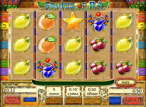 The reels of slot Fruits of Ra