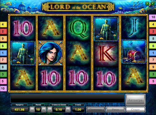 The reels of slot Lord of the Ocean